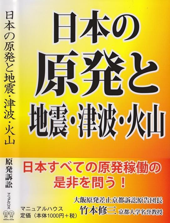s-takemoto--2