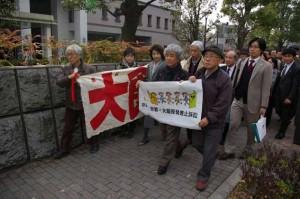 写真:京都地方裁判所への提訴の様子