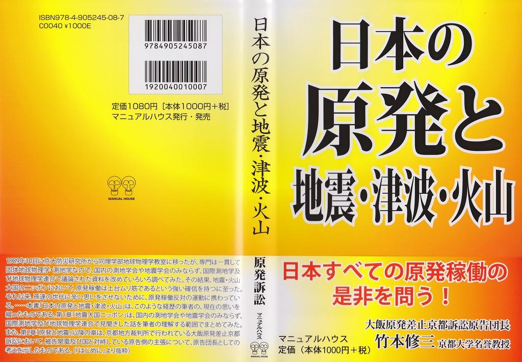 s-takemoto
