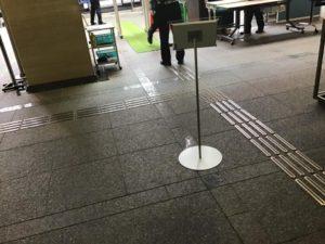 点字ブロックの上にある所持品検査の設備(京都地裁)